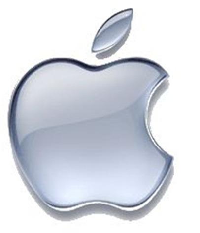 """iOS 5: """"Recomiendan no actualizar""""."""